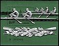 1978. Олимпиада-80. Академическая гребля.jpg