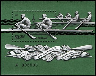 Rowing at the 1980 Summer Olympics – Mens coxed four Olympic rowing event