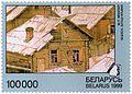 1999. Stamp of Belarus 0331.jpg