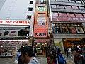 1 Chome Nishiikebukuro, Toshima-ku, Tōkyō-to 171-0021, Japan - panoramio (50).jpg