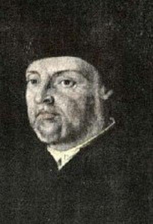 Jorge de Lencastre, Duke of Coimbra - Image: 2º Duque de Coimbra