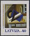 20040124 40sant Latvia Postage Stamp.jpg
