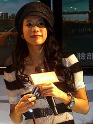 Karen Mok.