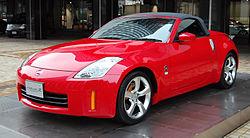 Nissan 350z Wikipedia La Enciclopedia Libre