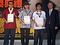 2008 YODEX Award Ceremony Digital Media Design Silver.jpg