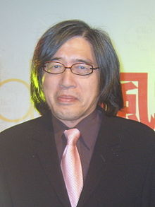 2009 Click Award Hung-Tze Jan.jpg