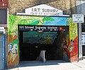 2013 191st Street subway station Broadway at 190th Street entrance.jpg