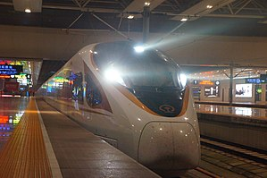China Standardized EMU - China Standardized EMU begin its operation on Beijing-Shanghai High-Speed Railway since 28th June, 2017.  Train G155 by Shanghai-based CR400BF from Beijing South Railway Station arrives at Shanghai Hongqiao Railway Station