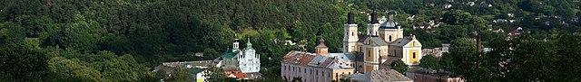 Банер. Кременець, Тернопільська область. Автор фото — Мирослав Видрак, поширюється на умовах вільної ліцензії CC BY-SA 4.0