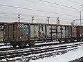 2018-02-22 (503) 31 81 5375 264-3 at Bahnhof Pöchlarn.jpg