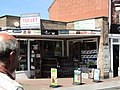 2018-08-01 Claws and Paws pet shop, Station Road, Sheringham.JPG