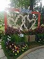 2018 Goyang International Flower Festival 5.jpg
