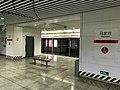 201908 Majiayan Station Platform.jpg