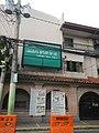 3351San Roque Santa Marta de Pateros Catholic School Metro Manila 31.jpg