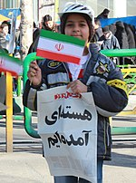 34th Anniversary of Iraniran Revolution (2).jpg