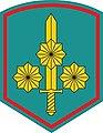 35th army shoulder sleeve insignia.jpg