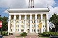 4375 Vulica Kamunistyčnaja 6 Minsk, Belarus Здание ОНТ и СТВ.jpg