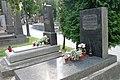 46-101-3067 Lviv SAM 8705.jpg