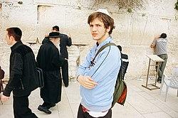 iranske jødiske dating Jeg er dating isen prinsessen tegn wattpad