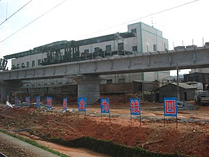 Guangzhou–Shenzhen Railway - Fourth track of Guangshen Railway under construction