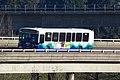 560 under the Link tracks (5410197280).jpg