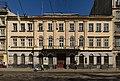 6 Soborna Square, Lviv (04).jpg