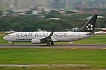 737-800 COPA AIRLINES SBPA (32445112584).jpg