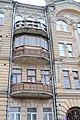 80-391-1524 Kyiv DSC 2942.jpg