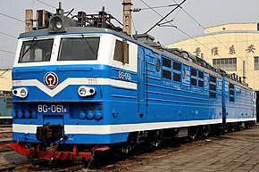 8G-061 electric locomotive.jpg