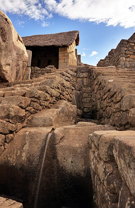 92 - Machu Picchu - Juin 2009.jpg