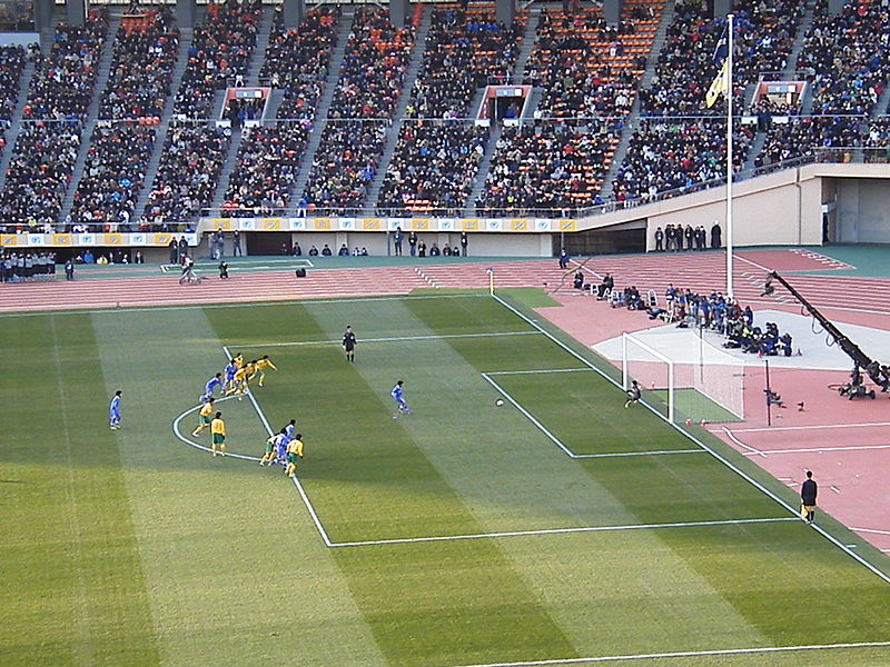 File:92nd All Japan High School Soccer Tournament, Penalty shootout (005).JPG