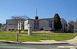 ABC (TV station) - ABC Canberra studios