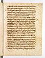 AGAD Itinerariusz legata papieskiego Henryka Gaetano spisany przez Giovanniego Paolo Mucante - 0009.JPG