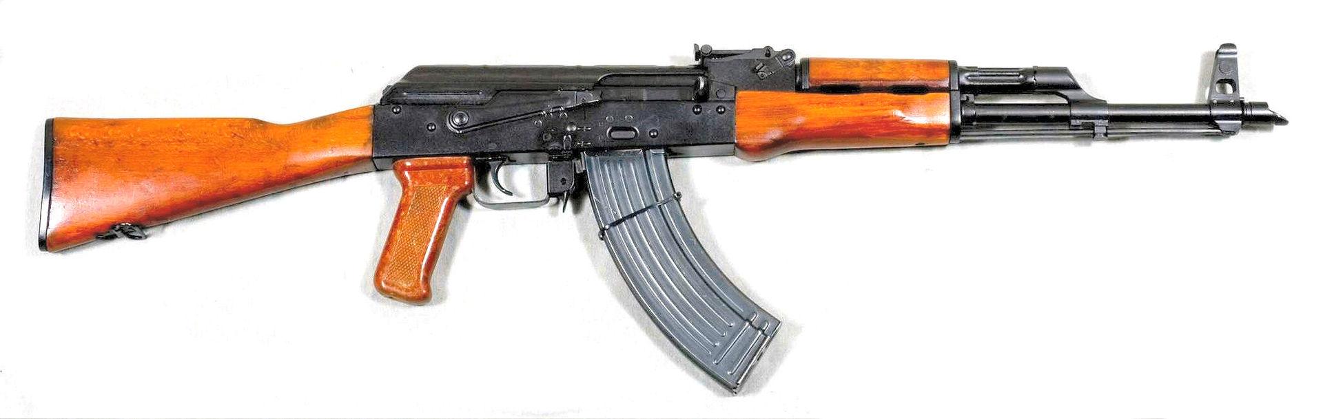 1920px-AKM_automatkarbin_-_7%2C62x39mm.j