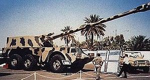 Al-Fao - AL Fao 210mm SP
