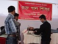 A young man donating blood in a blood donation camp conducted at Bharat Nirman Public Information Campaign organized by Press Information Bureau at Kadamtala, North Tripura on December 31, 2010.jpg