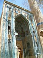 Abdul Samad Isfahani Shrine complex in Natanz (3).jpg