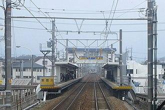 Abekawa Station - Station platforms, 2014.