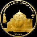 Abkhazia 50 apsar Au 2013 Dranda Cathedral b.png