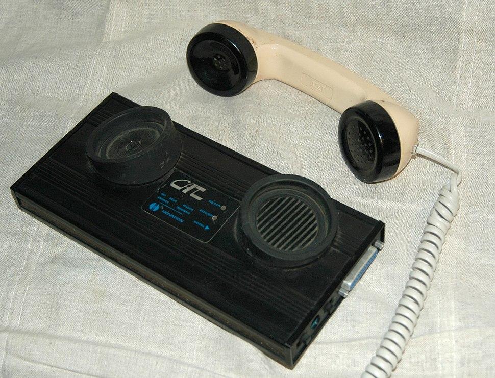 Acoustic coupler 20041015 175456 1