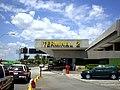 AeroportoGuarulhos TPS2-Externo.jpg