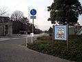 Aichi prefecture road 511-2007-1-a10.jpg