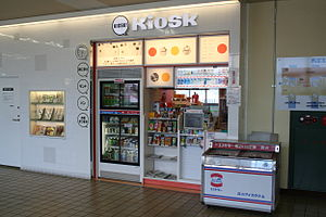 Kiosk - Modern vending kiosk in a train station in Hyogo, Japan.