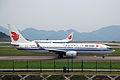 Air China Boeing 737-89L(WL) B-5392 (8741560290).jpg