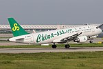 Airbus A320-214, Spring Airlines AN2179999.jpg