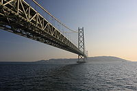 Akashi-Kaikyō Bridge.jpg