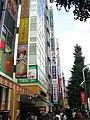Akihabara -18.jpg