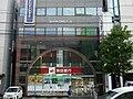 Akita Bank 453-Sendai Izumi-Chuo branch.jpg