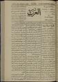 Al-Arab, Volume 2, Number 47, February 25, 1918 WDL12412.pdf