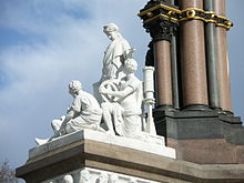 http://upload.wikimedia.org/wikipedia/commons/thumb/7/7c/Albert_Memorial_-_Engineering_Group.jpg/220px-Albert_Memorial_-_Engineering_Group.jpg